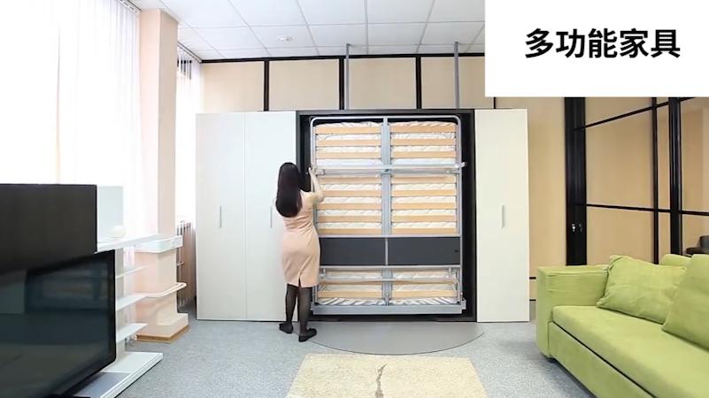 一体式多功能家具 自动折叠或升降家具让居室空间扩大了一倍,创造全新生活方式