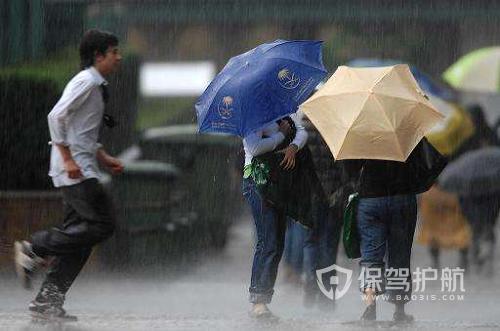 济南章丘急需支援 已转移疏散人口3200余人