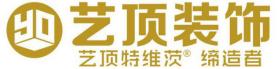 北京艺顶装饰工程有限公司宜昌分公司
