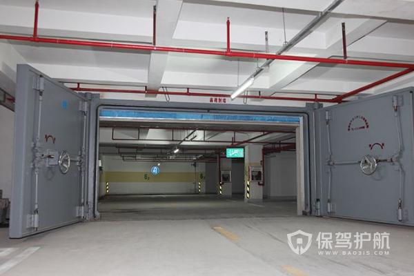 人防地下室门口效果-保驾护航装修网