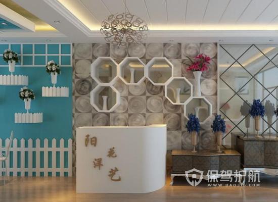 50平米花店墙面如何装修,50平米花店墙面装修方法
