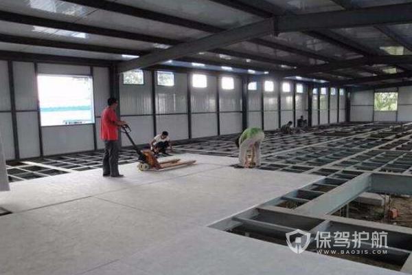 地下室钢结构隔层施工-保驾护航装修网