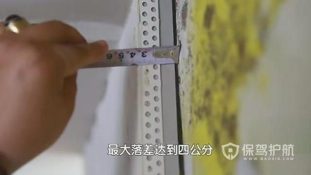 35㎡超小户型旧房装修改造-保驾护航装修网