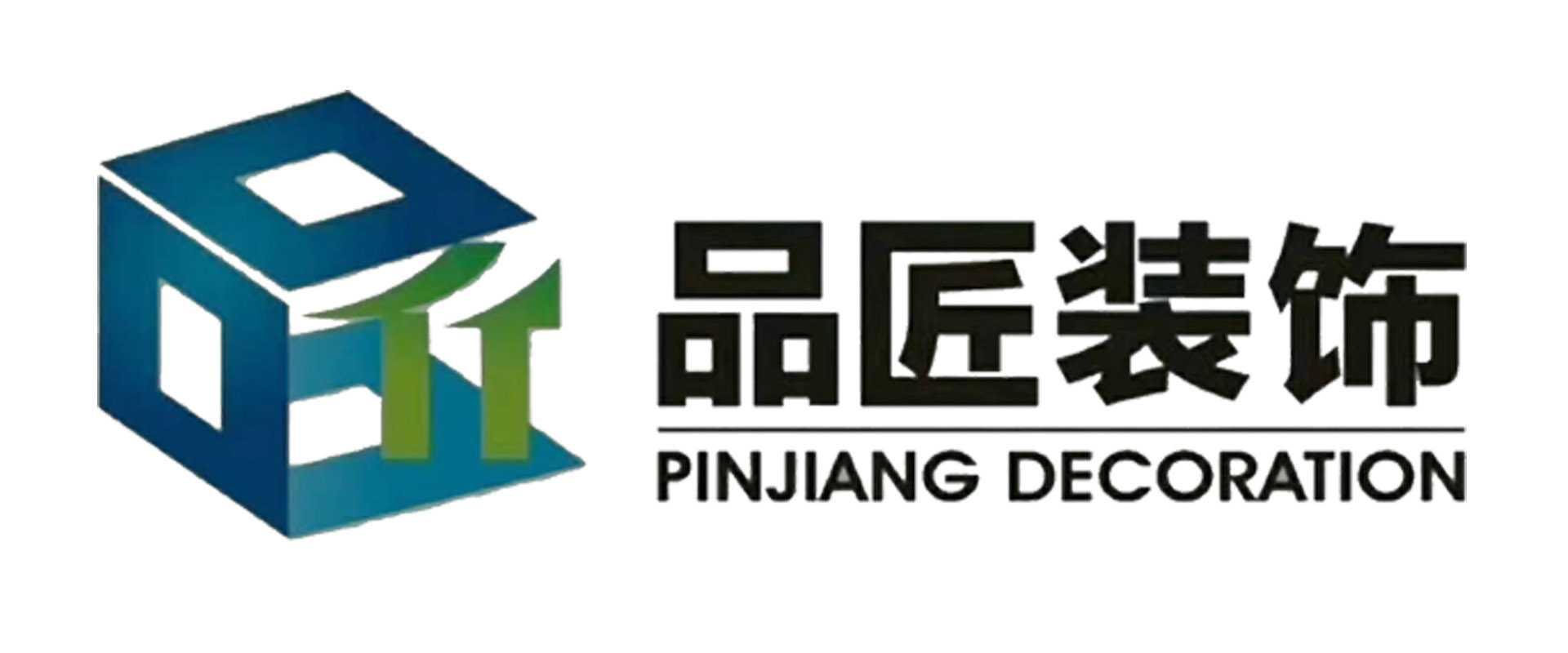 柳州品匠家居装饰工程有限公司信阳分公司