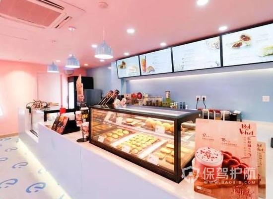 粉色现代风奶茶�店极速时时彩官网