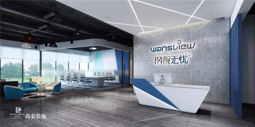 528m²国家高新技术名企,网视无忧办公室装修设计