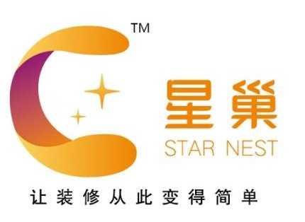 北京星巢建筑装饰设计有限公司