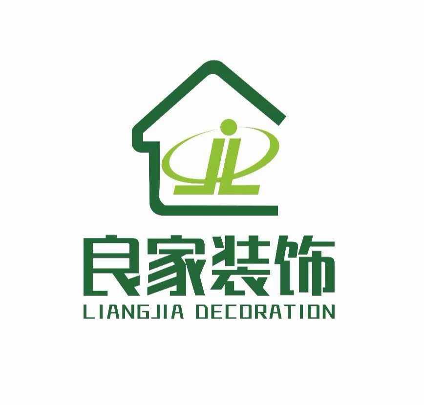 台州良家装饰工程有限公司