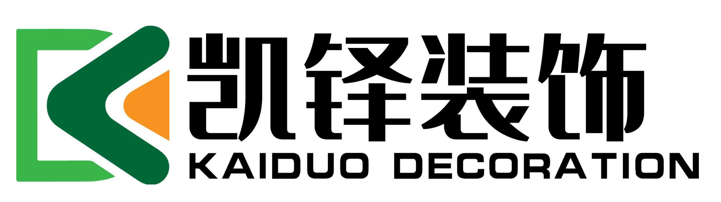 凯铎(宜昌)装饰设计工程有限公司