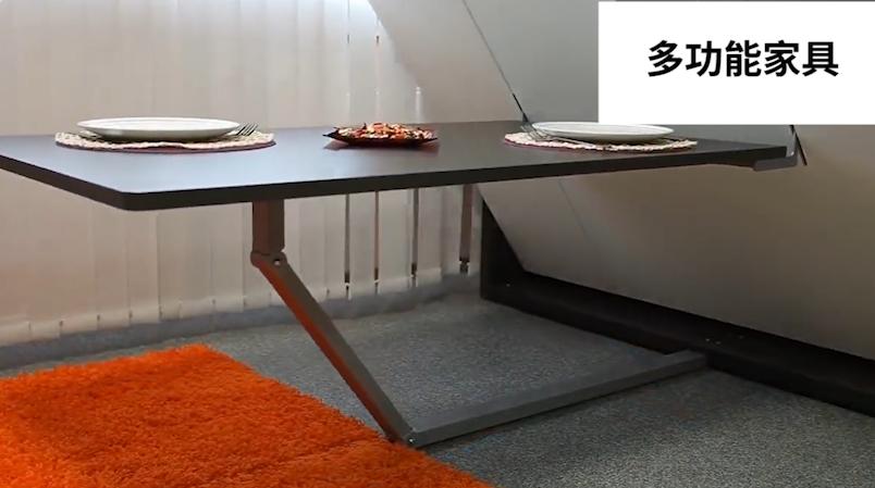 小户型家居 小户型考虑到空间面积问题,很多家具都要做成多功能的,否则根本不够用。