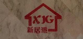 四川新居港装饰工程有限公司