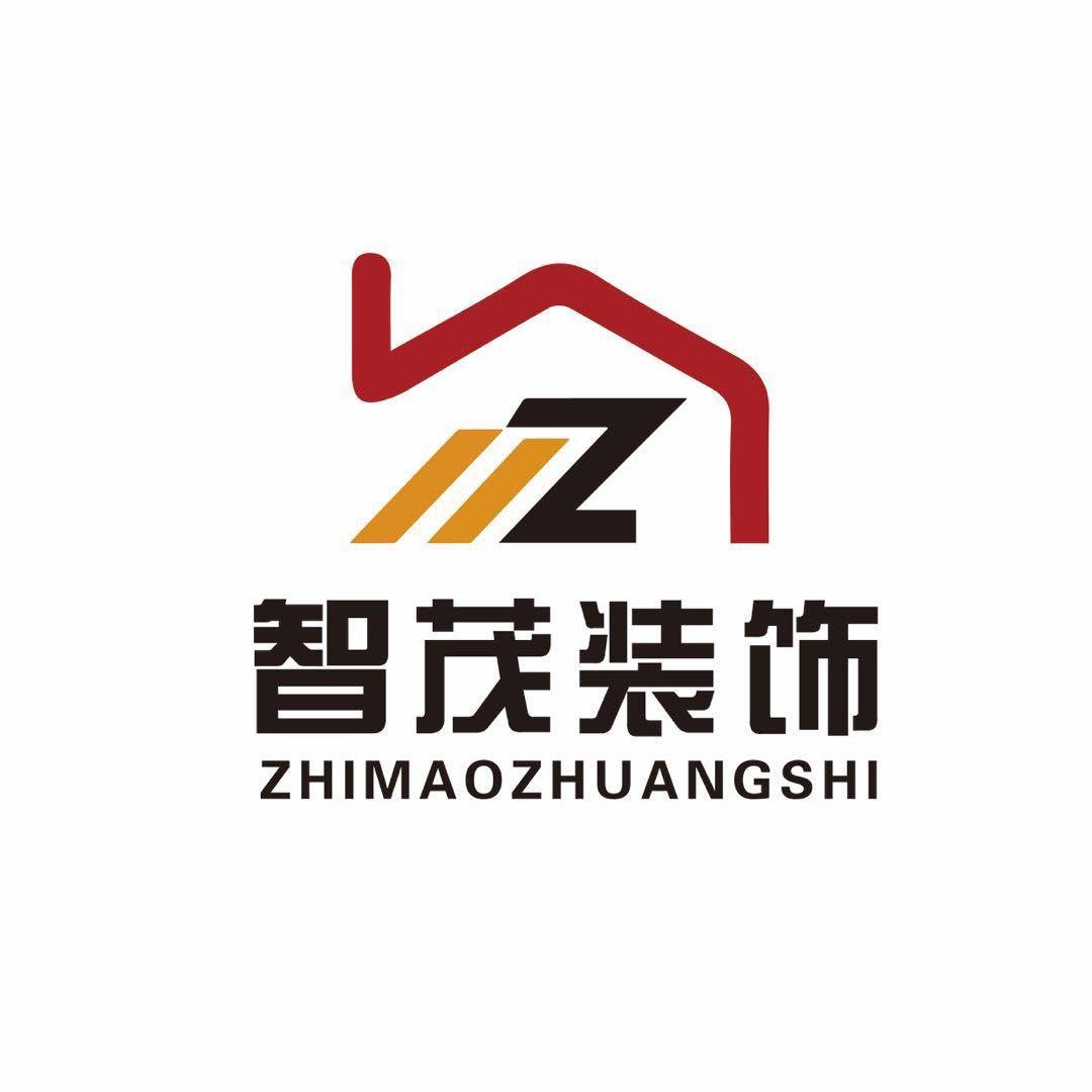 湖南智茂装饰工程有限公司