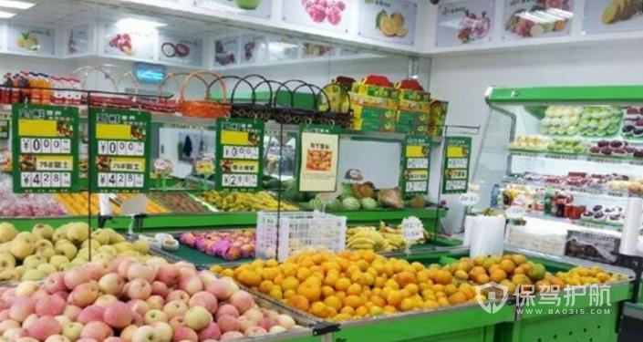 水果摆放技巧-保驾护航装修网