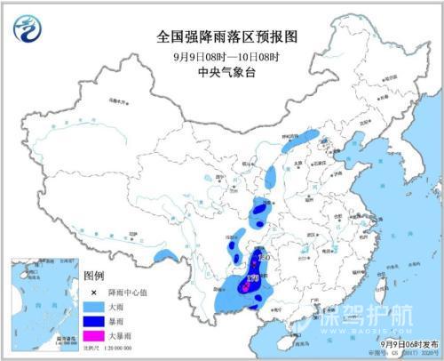 中央气象台暴雨蓝色预警发布 局地降雨量可超过50毫米