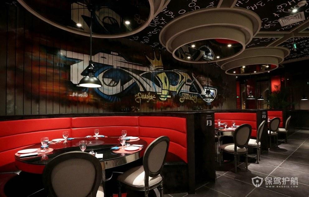 美式潮流餐厅装修效果图