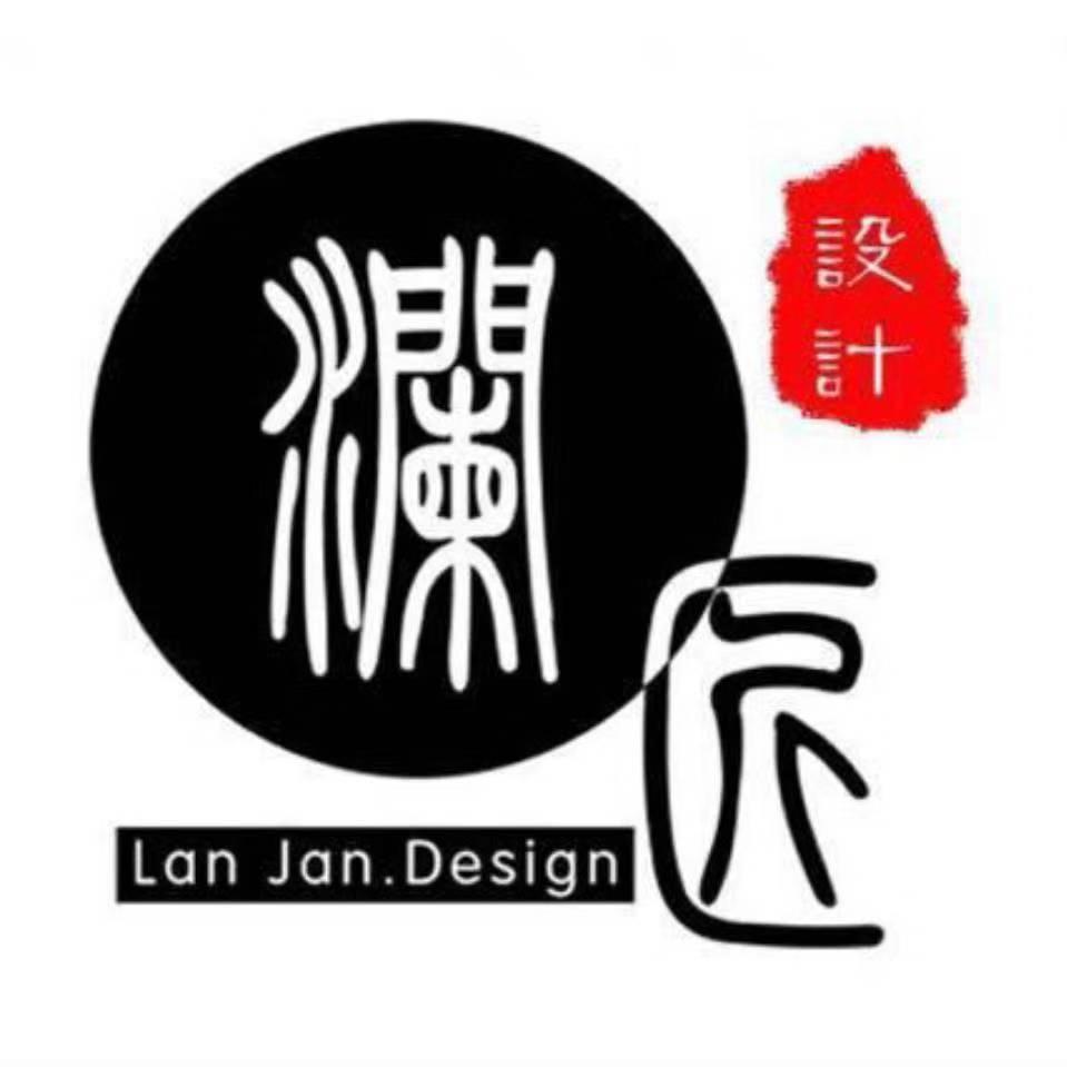 丰县澜匠设计装饰工程有限责任公司
