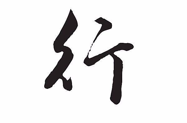 南京锦行添厦装饰工程有限公司