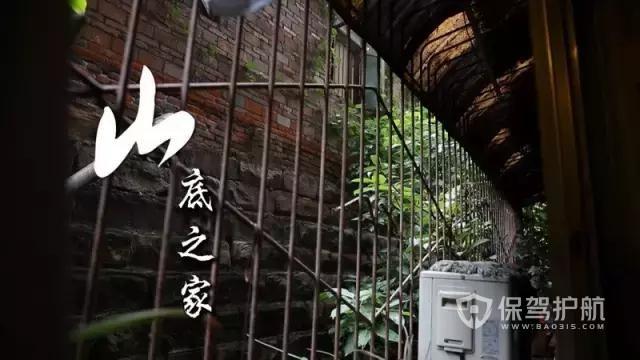 重庆山底50平3口之家,全年无日照,母亲病发,痴呆舅舅毫无反应