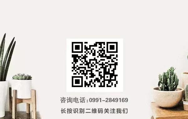 微信图片_20190926133743.jpg