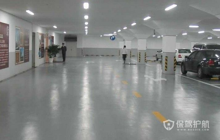 地下室金剛砂地面效果圖-保駕護航裝修網
