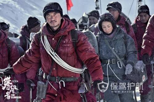 国庆档观影人次首破亿 三部影片票房逼近50亿