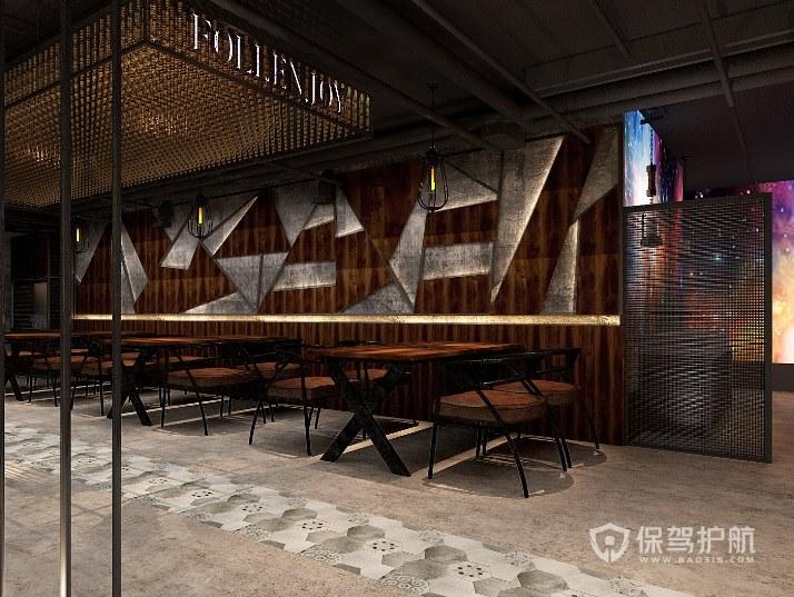 创意艺术餐厅装修效果图