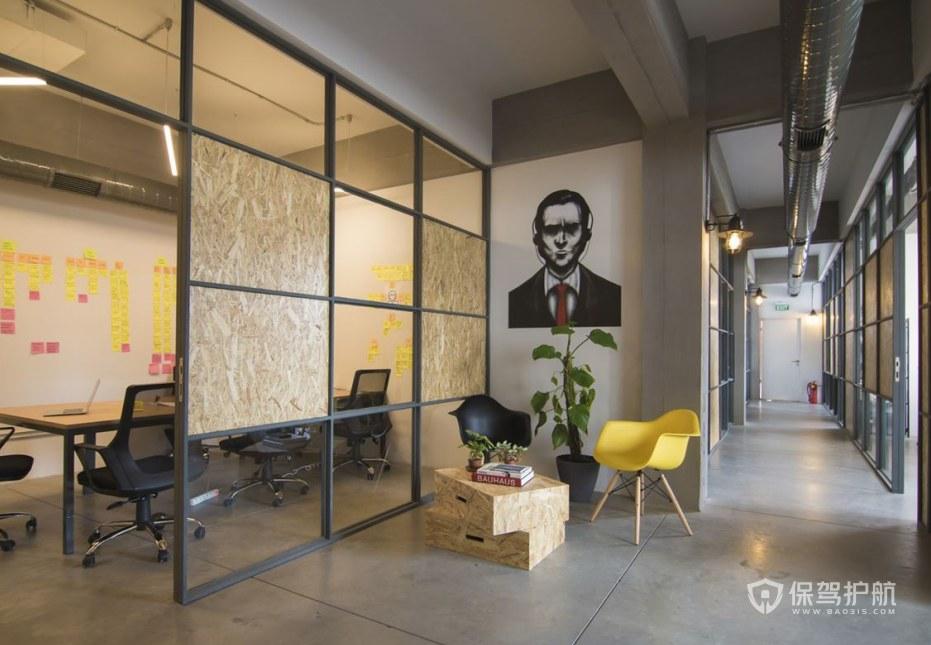 创意办公室小会议室装修效果图
