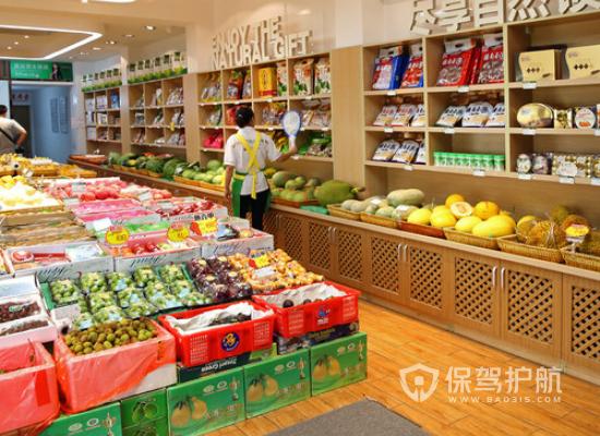个性化现代水果超市装修效果图