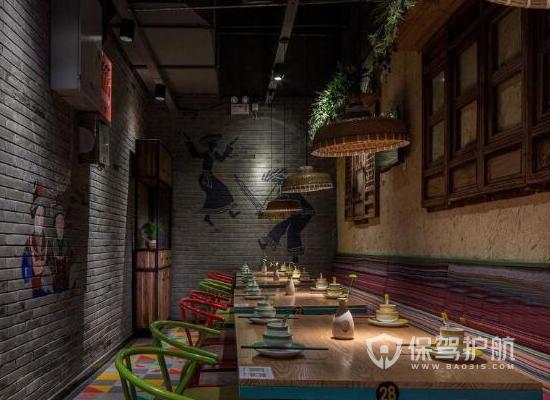 日式风格小餐馆装修效果图