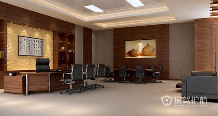 领导办公室装修效果图