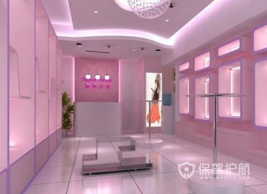 粉色现代风服装店装修效果图