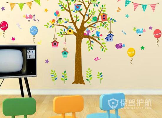 幼儿园墙面装修效果图