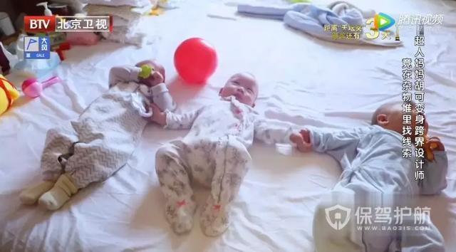 奶爸为3胞胎爆改90㎡老房,游乐园的儿童房,网友:想换个爹