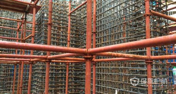 剪力墙和框架哪个好?剪力墙和框架的区别是什么?