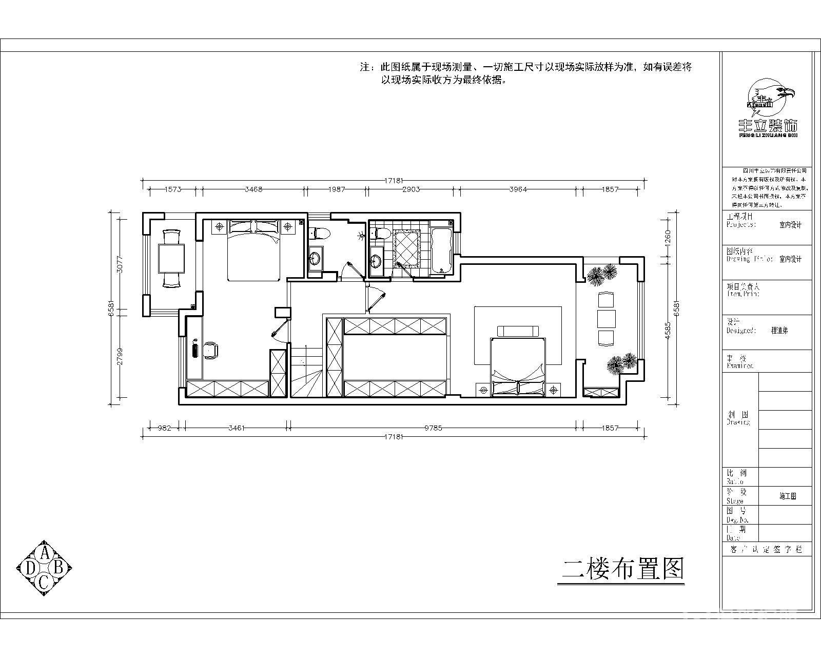 二楼布置图.jpg