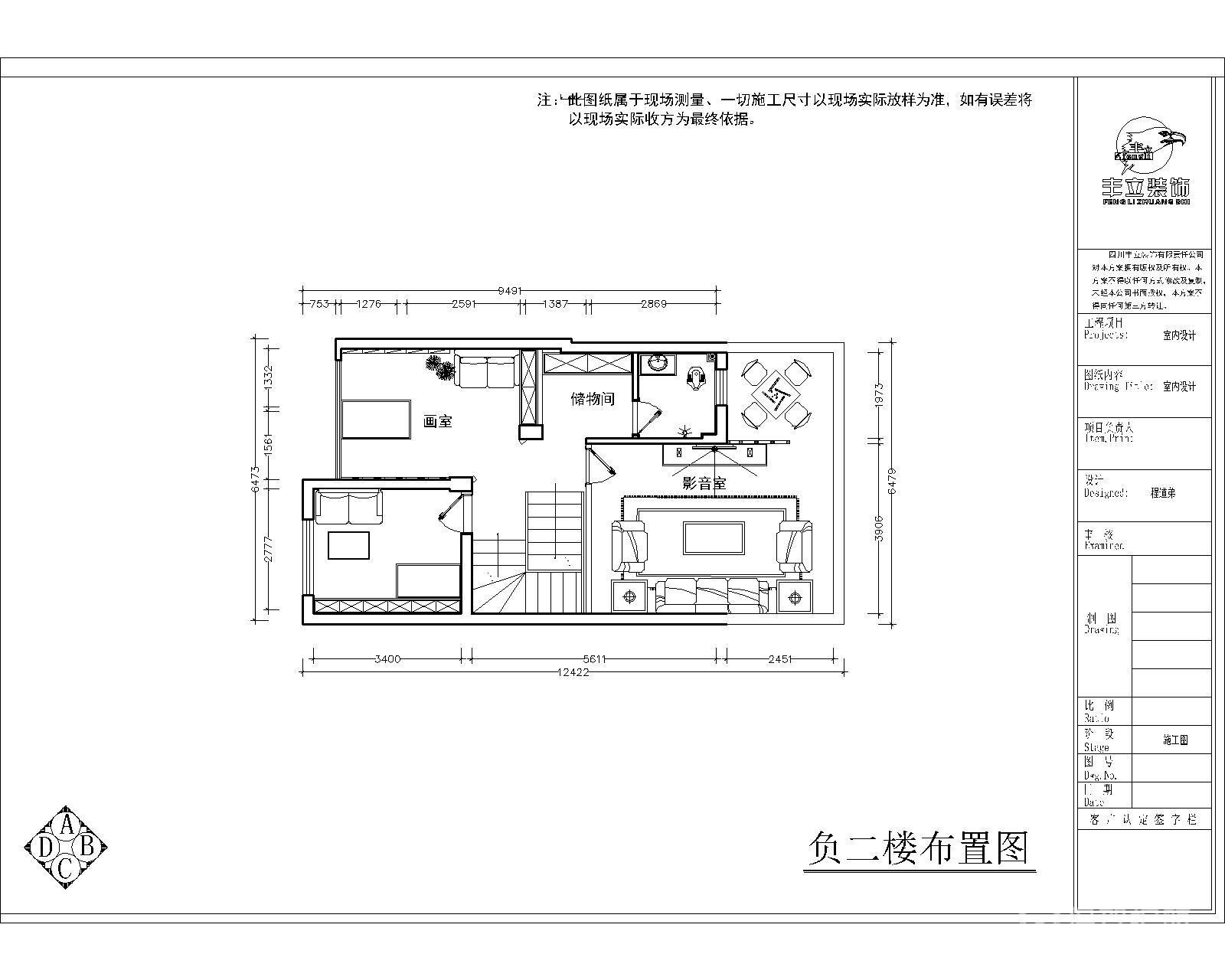 负二楼平面布置图.jpg