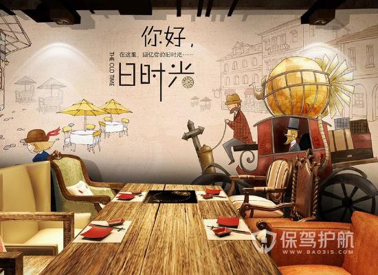 古典风格咖啡店墙面装饰效果图