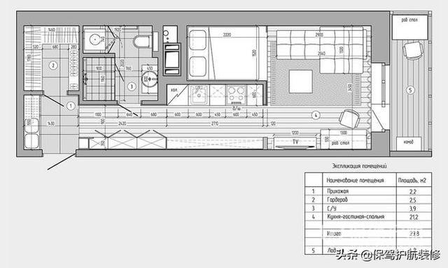 30㎡奇葩小户型,全屋装修时尚大气,厨房与床一体却被吐槽