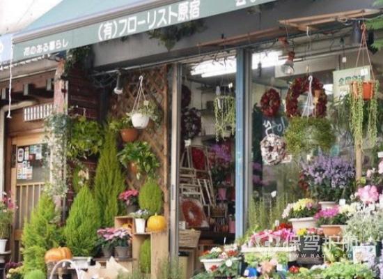 日式风格花店装修效果图