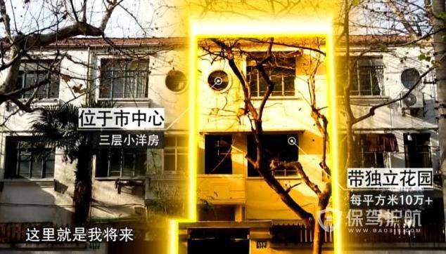 上海小伙初帶女友回家,千萬洋樓,和市長是鄰居,卻遭嫌棄