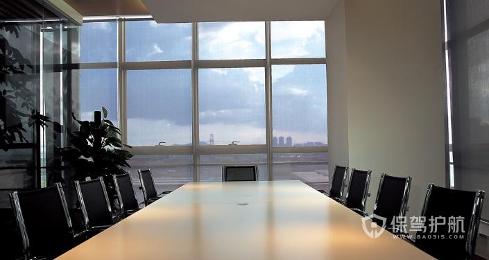 小型办公会议室装修效果图