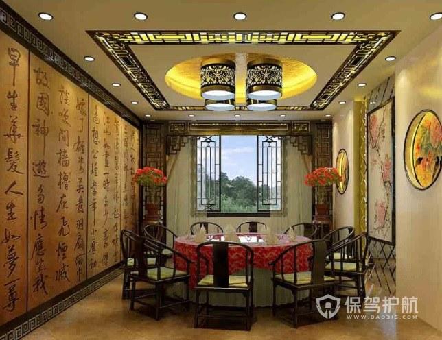 禅意中式复古餐厅装修效果图