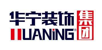 广州市华宁装饰设计有限公司宿城分公司