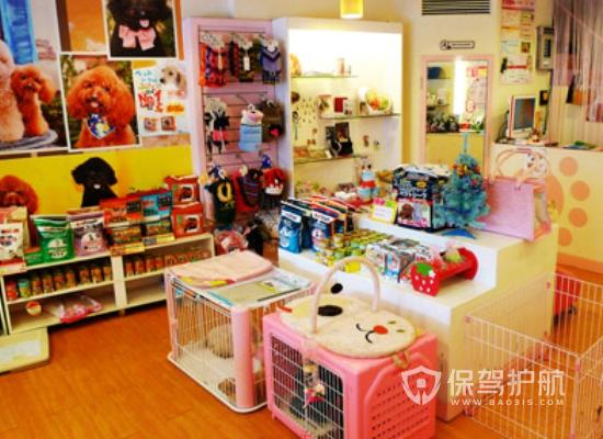 網紅寵物店顏色如何搭配 網紅寵物店顏色搭配方案