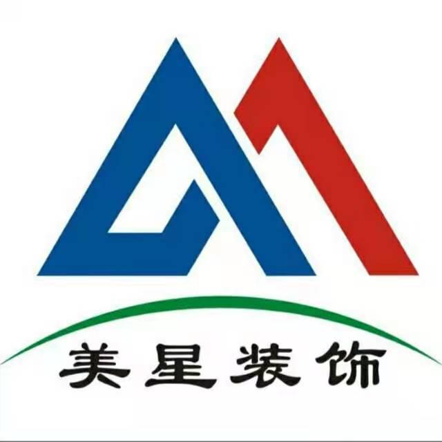 广东美星装饰设计有限公司成都分公司