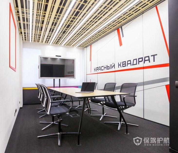 创意简约风格办公会议室装修效果图
