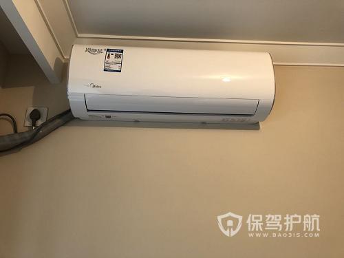 空调滴水解决办法?#24515;?#20123;?空调安装有什么要求?