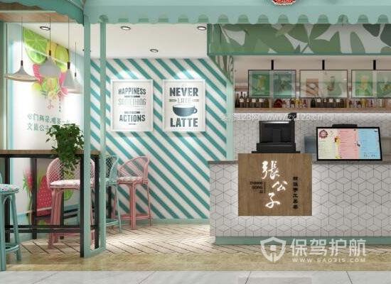 80平米甜品店哪些风格合适?80平米甜品店装修风格选择