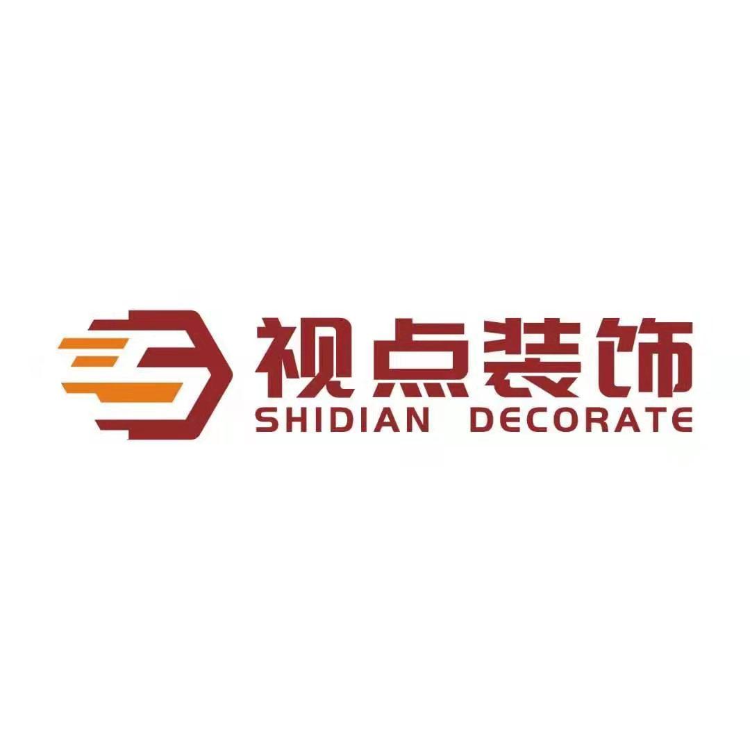 扬州视点装饰工程有限公司