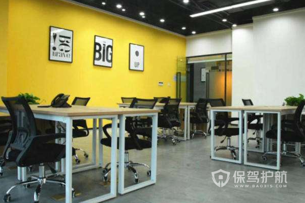 办公室装修效果图-保驾护航装修网